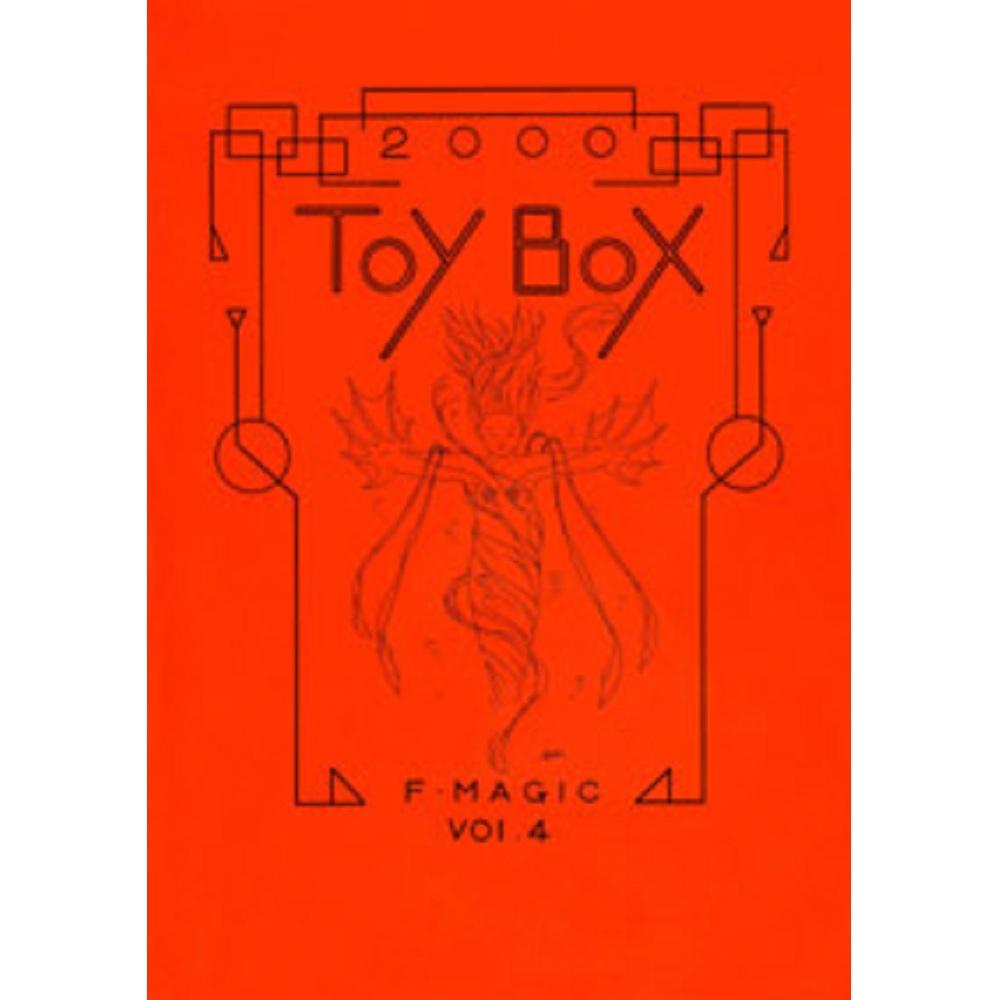 トイ・ボックス Vol.4 (Toy Box Vol.4)