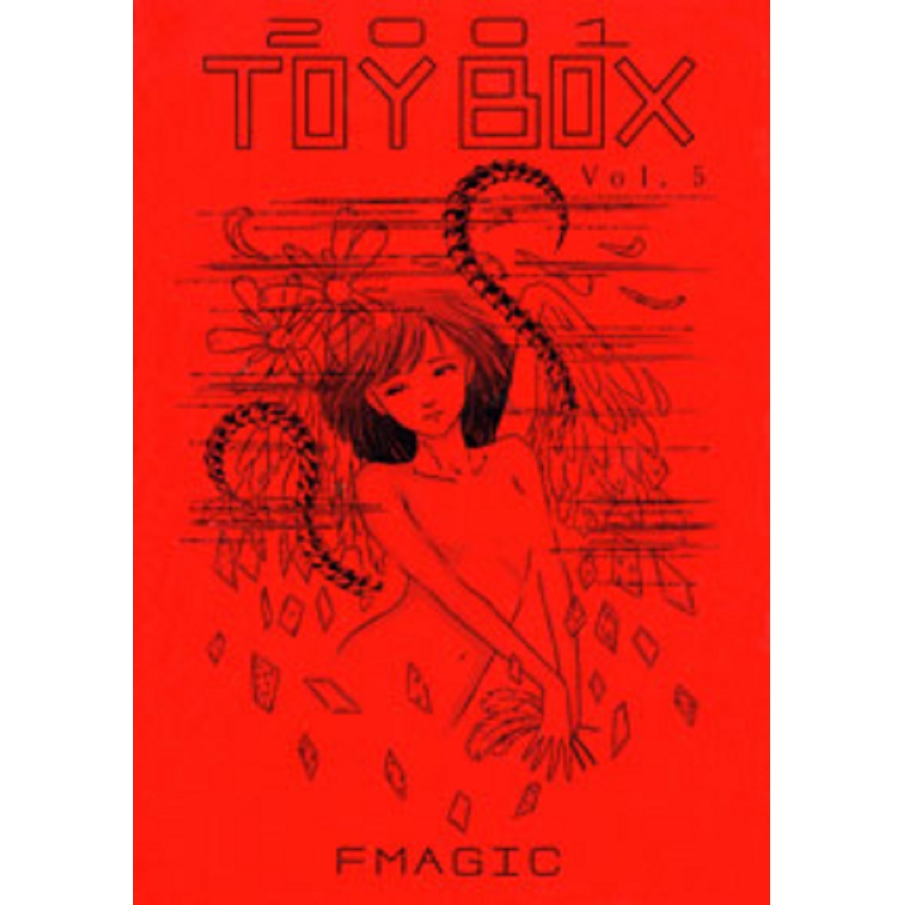 トイ・ボックス Vol.5 (Toy Box Vol.5)