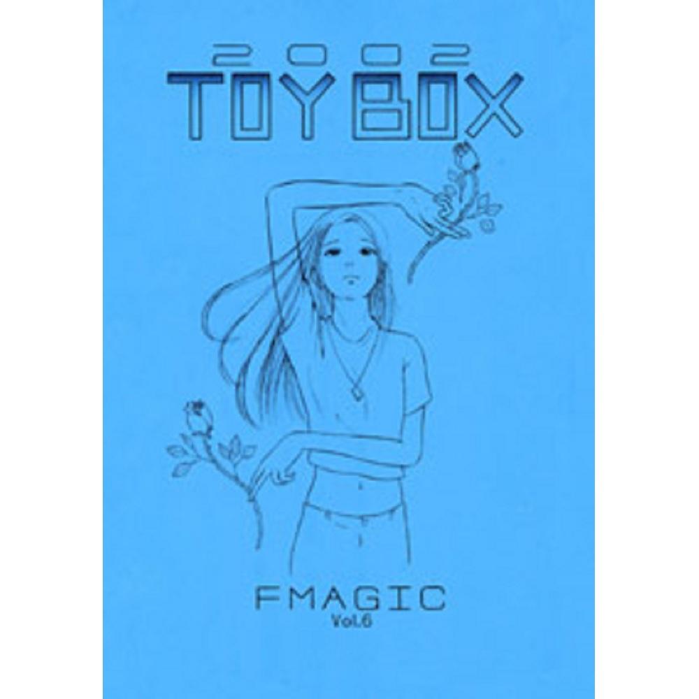 トイ・ボックス Vol.6 (Toy Box Vol.6)