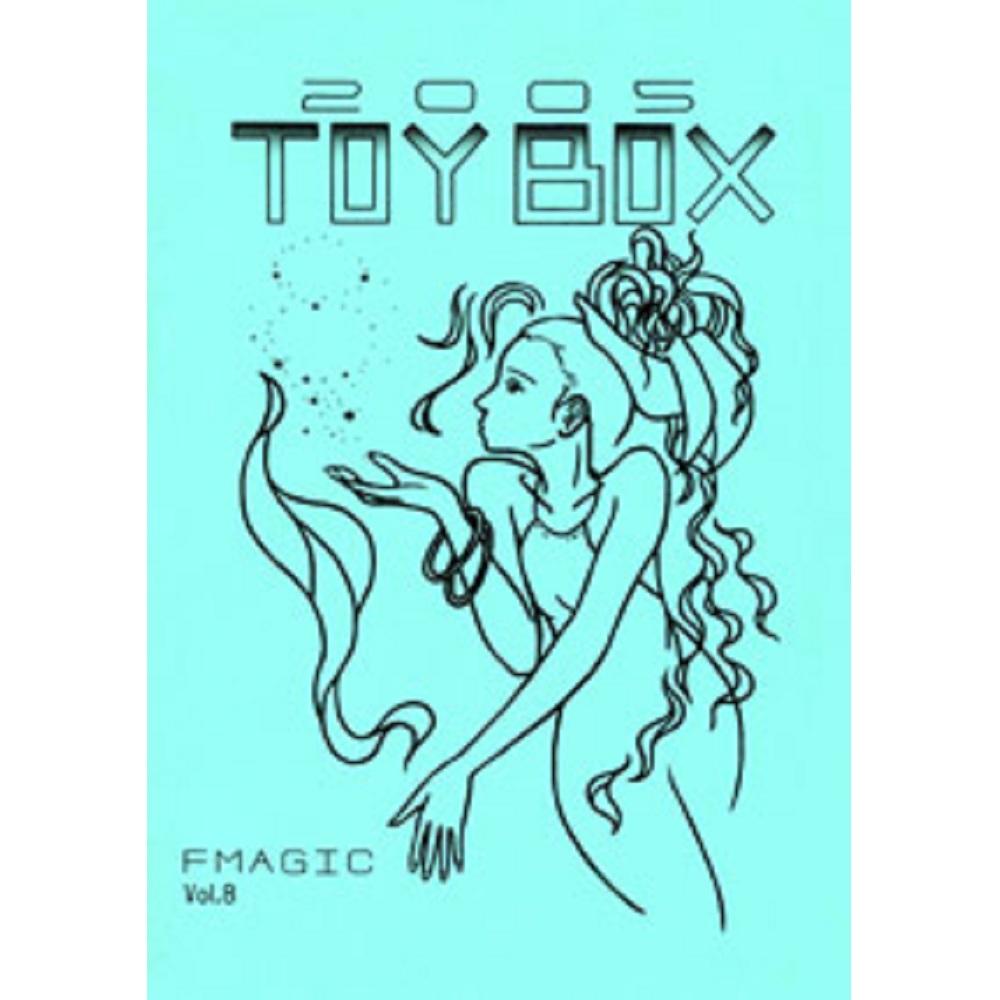 トイ・ボックス Vol.8 (Toy Box Vol.8)
