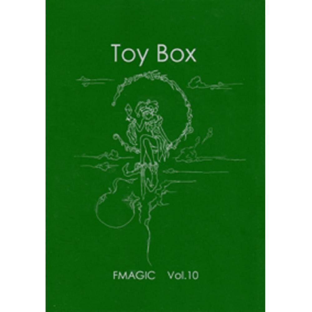 トイ・ボックス Vol.10 (Toy Box Vol.10)