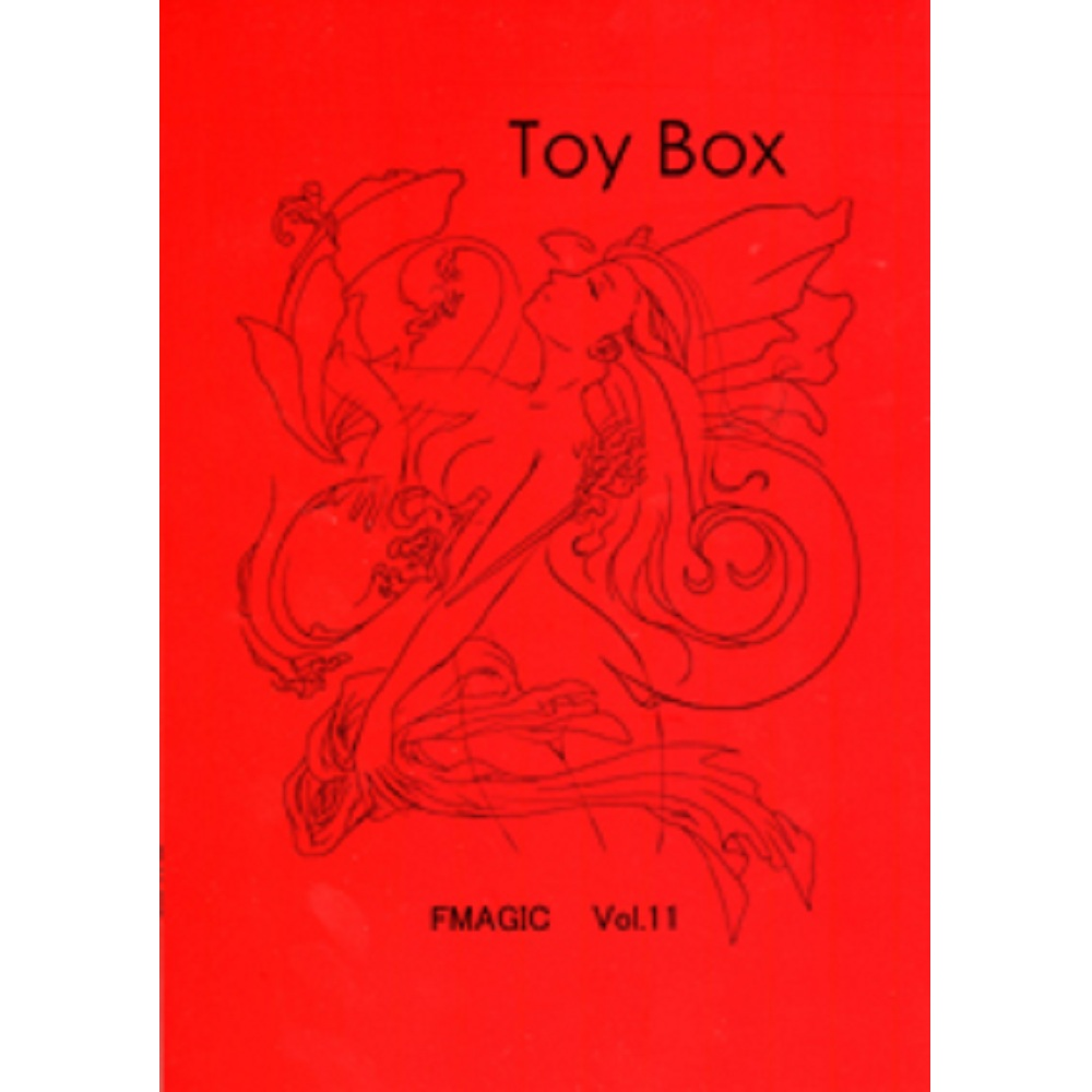 トイ・ボックス Vol.11 (Toy Box Vol.11)〔DVD付き〕