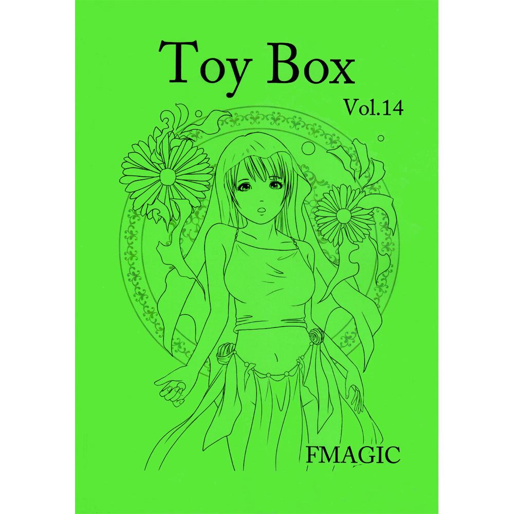 トイ・ボックス Vol.14 (Toy Box Vol.14)〔DVD付き〕