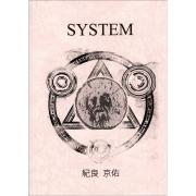 �����ƥ� ��System�ˡ�by ���ɵ�ͤ��