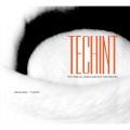 テキント (Techint)