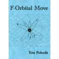 F-オービタル・ムーブ (F-Orbital Move)