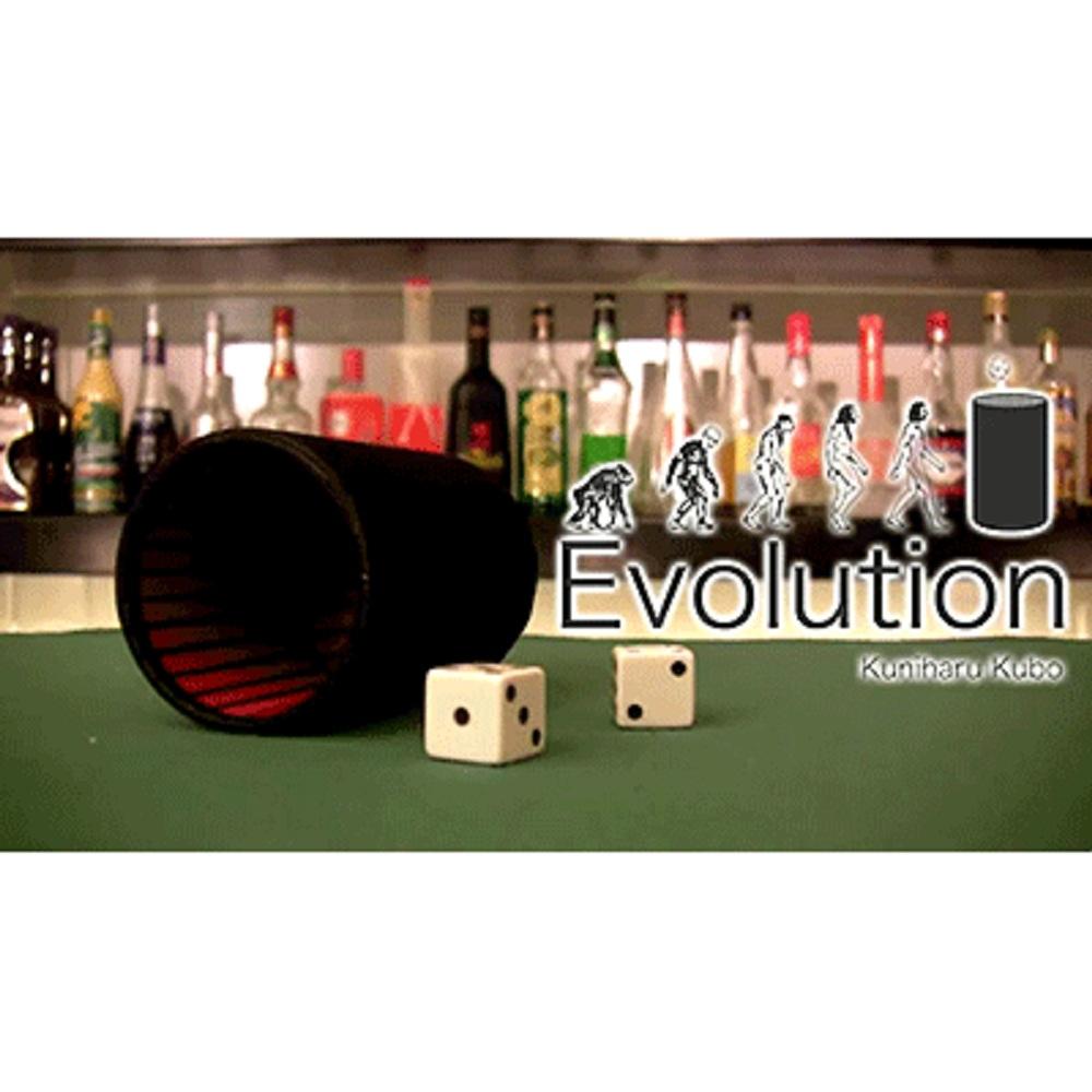 エボリューション (Evolution)
