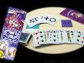 初めてでもできるカードマジック