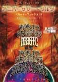 【DVD】アニバーサリーワルツ