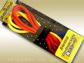 魔のロープ
