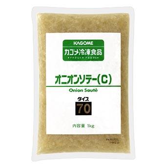カゴメ)業務用 オニオンソテーダイス70 中国産 1kg