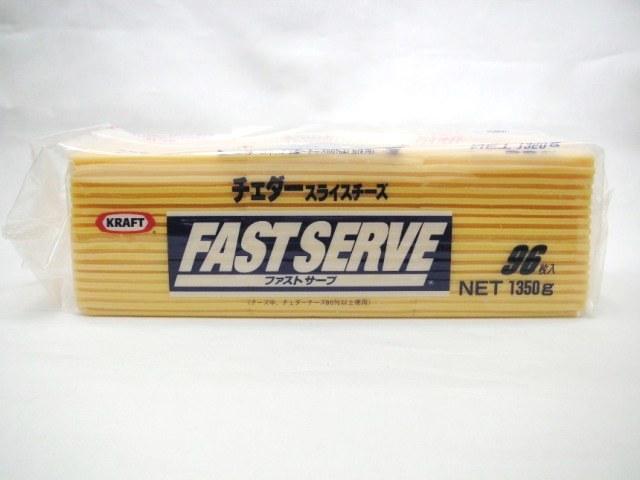 森永) クラフト チェダーチーズ スライス  96枚 1350g