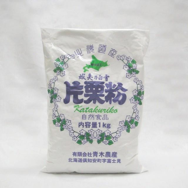 アオキ)北海道産 片栗粉 1kg