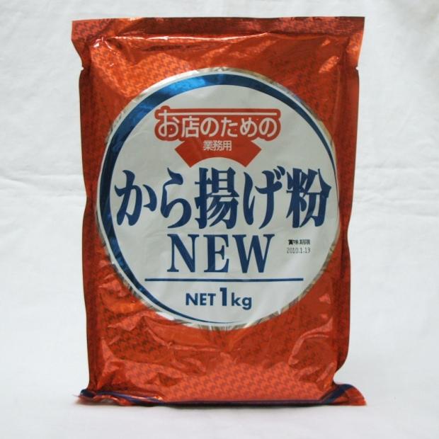 UFS) 業務用 から揚げ粉 1kg