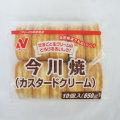 ニチレイフーズ FQ今川焼(カスタードクリーム) 10個