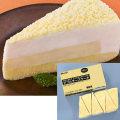 フレック) ダブルチーズケーキ 【冷凍】約75g*6個入り