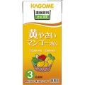 カゴメ)業務用 濃縮飲料黄やさい・マンゴーミックス(3倍濃縮) 1000ml