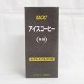 UCC)業務用 アイスコーヒー 無糖 1L