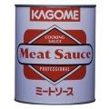 カゴメ)業務用 ミートソース(缶) 850g
