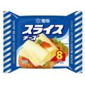 雪印) スライスチーズ 8枚入り 144g