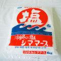 シママース 沖縄の塩 4kg
