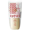 QP) ハーフマヨネーズ(チュ—ブ) 1kg