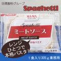 日清フーズ レンジ用スパゲティミートソース 冷凍 305g