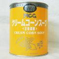 MCC) クリームコーンスープ(2倍濃縮) 2号缶 820g