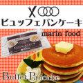 マリンフード ビュッフェパンケーキ 冷凍 38g 8枚