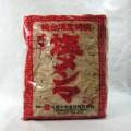 純台湾産 特撰 塩メンマ   2kg