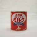 雪印)北海道産生乳100%使用!コンデンスミルク 397g