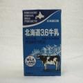 日高) 北海道3.6牛乳 生乳100%使用 1L