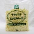 業務用!EXCHEF  ピュア ミックスチーズ 1kg