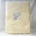 チェスコ)イタリアのチーズ!パルミジャーノ レジャーノ100% 粉 1kg