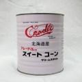 クレードル) 北海道産 スィートコーンクリーム 1号缶 3050g