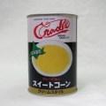 クレードル) 北海道産 スィートコーンクリーム 4号缶 435g