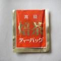 グリーンネット) お茶ティーパック ほうじ茶 2g*100入り