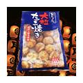 贅たくさん NEW大粒たこ焼き 冷凍 900g(30個)