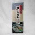 麺の里信州(長野) さぬき そうめん 250g