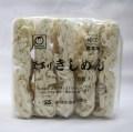 東洋水産)冷凍 釜揚げ きしめん  250g*5食