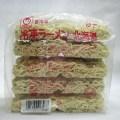 東洋水産)冷凍 ラーメン 北海道 200g*5食