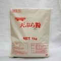 UFS) 業務用 天ぷら粉  1kg