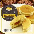 ニチレイ) パンケーキ(メープルクリーム) 16個