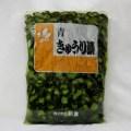 新進) きゅうり漬 青  2kg