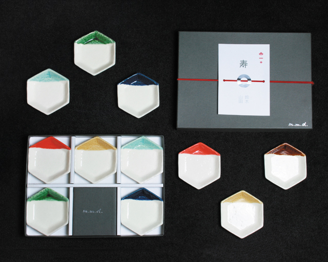 m.m.d. / 六角豆皿 / 5枚セットギフトボックス&熨斗付き