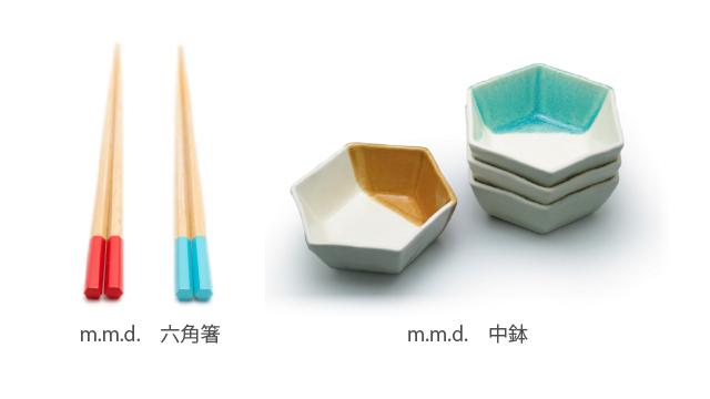 m.m.d.六角箸セット