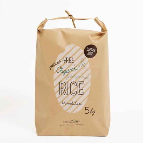 有機・無農薬栽培玄米10kg