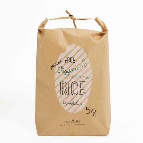 有機・無農薬栽培米5kg