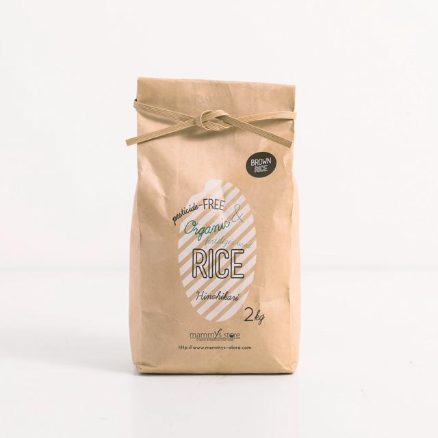 有機・無農薬栽培玄米2kg