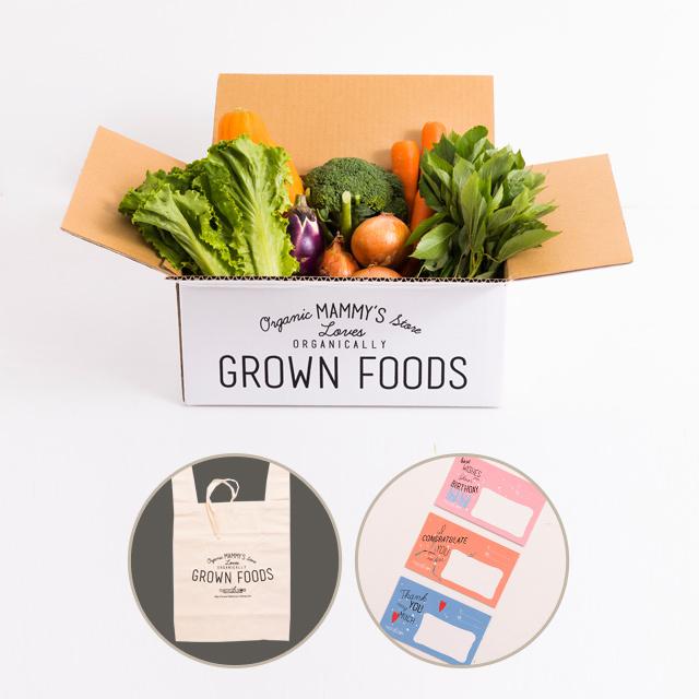 旬の有機栽培野菜が7種類入った、オーガニックボックスセット